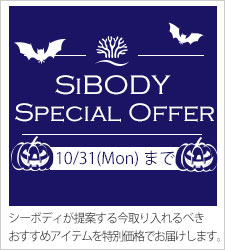 SiBODY Special Offer